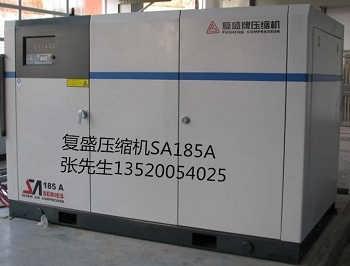 北京复盛螺杆空压机SA185W油冷却器