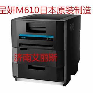 呈妍M610�嵘��A照片打印�C�A北地�^�代理
