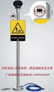 液化气站人体静电释放器-域阔机电科技(苏州)有限公司园区分公司