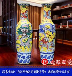 公司大��[件落地大花瓶 定制�Y品陶瓷大花瓶�S家