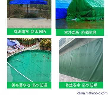 上海防水帆布-防水布价格批发-耐磨防水盖货布-佛山市明乐帆篷厂