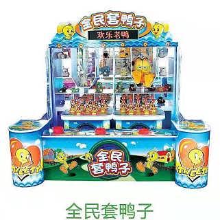 套鸭子广场摆摊位游戏机