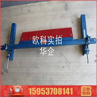 聚氨酯头道清扫器高分子聚氨酯清扫器H型聚氨脂清扫器