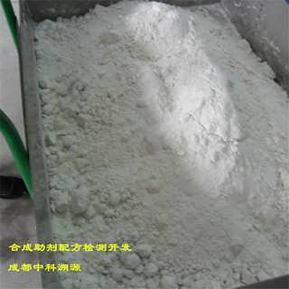 合成助剂成分开发技术