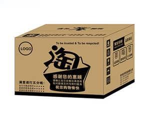 天地盖纸盒纸箱-大连纸箱生产厂