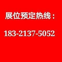 2020上海国际拉链及设备展/在线报名