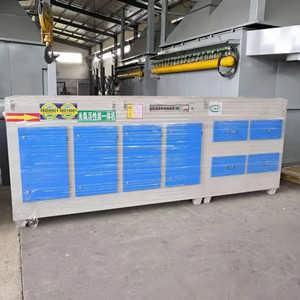 沧县塑胶制品厂VOC一体机1万2万风量光氧活性炭一体机