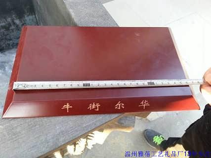 工艺品摆件底座定做厂家13年技术-苍南县雅蓓工艺礼品厂