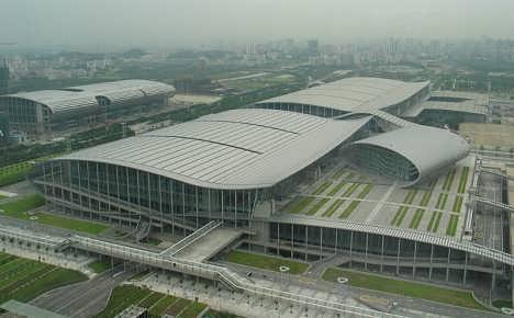 参加2020年7月广州建博会摊位申请