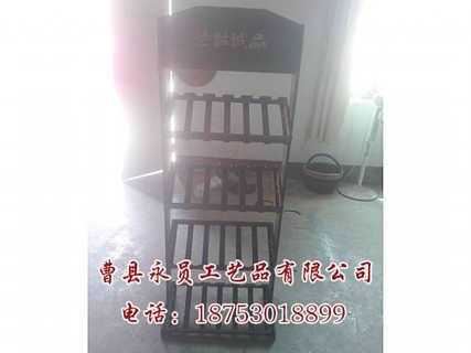 山东木制酒架出售-曹县永员工艺品有限公司