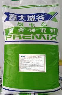 北京鑫太城谷增重迅速育肥羊料-北京鑫太城谷科技有限公司市场部