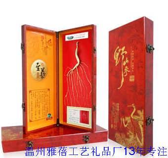人参包装礼盒批发定做厂家13年经验-苍南县雅蓓工艺礼品厂