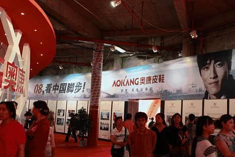 2020上海智能鞋展-中国鞋展