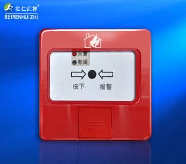 预防火灾请及时安装批发市场火灾报警器