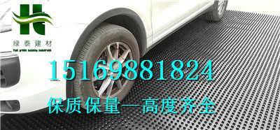 潍坊排水板30高20高车库滤水板-泰安市程源排水工程材料有限公司