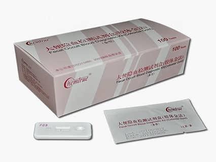 大便隐血检测试剂条生产厂家上海凯创生物-上海凯创生物技术有限公司