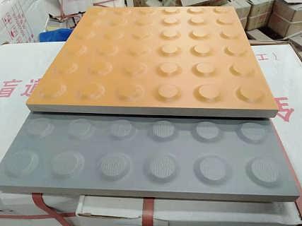 建材盲道砖供应300*300高地铁用盲道地砖 灰色