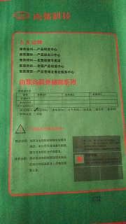 临沧早强剂工厂直销