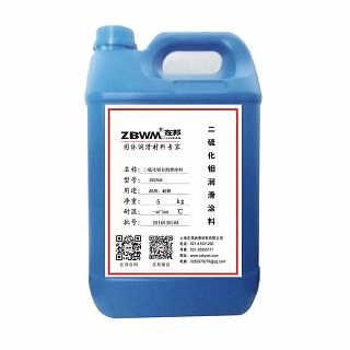 耐高温二硫化钼润滑涂料  型号:ZBY-808-在邦润滑材料(上海)有限公司