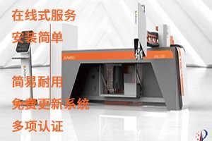 全自动点胶机调试方法 点胶密封设备生产厂家凯伟电气-上海凯伟电气设备有限公司