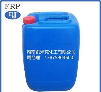 湖南娄底供应乙烯基树脂专用促进剂-湖南凯米克化工有限公司