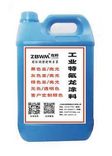 PTFE/Teflon聚四氟乙烯涂料特氟龙涂料铁氟龙涂料家直销(不含税)-在邦润滑材料(上海)有限公司