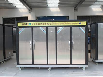 新型豆芽机械设备价格-潍坊科华豆芽机有限公司