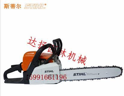 斯蒂尔251功率强劲伐木油锯链条陕西达扬供应-陕西巨茂电子科技有限公司