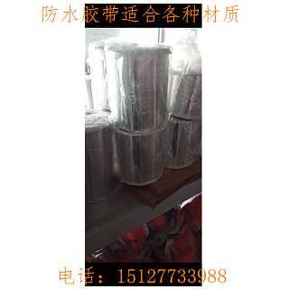 厂家直销各种规格防水补漏胶带 用于各种材质的防水-南皮县巨鑫压瓦机械厂