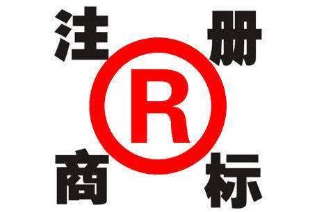 吴中区商标注册 申请吴中区商标 吴中区商标事务所