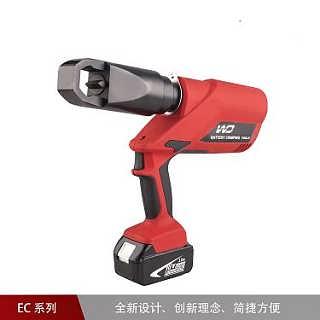 精选工具 EC-2432A充电式电动液压螺帽破切器螺