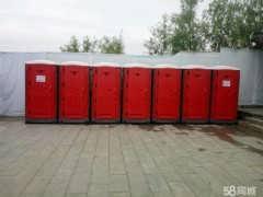 延庆区8340出租环保移动厕所销售6278
