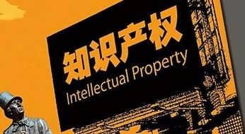 吴中区代理专利申请程序 申请吴中区专利事务所