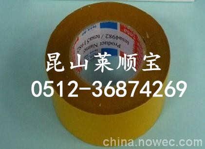 (TESA)4982 德莎61532选买正品 来莱顺宝电子材料-昆山市莱顺宝电子有限公司