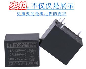HF3FF继电器精选,元则继电器生产厂家直销