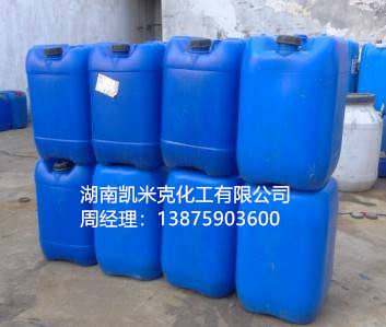 湖南常德供应乙烯基树脂专用促进剂厂家现货批发-湖南凯米克化工有限公司