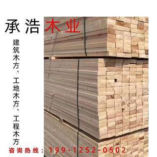 ���_建筑木方哪家好