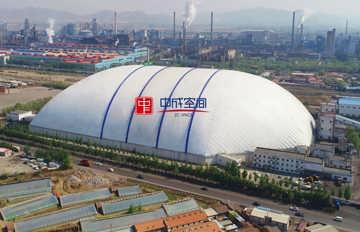 气膜储煤棚设计_工业环保气膜_气膜煤场封闭