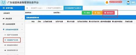 惠州惠城�^危�U�U物�理回收�置