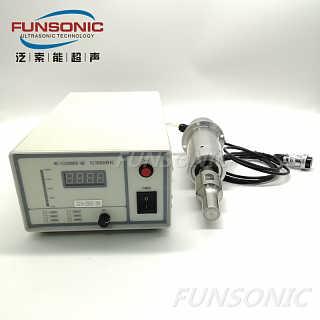 超声波铠装电缆剥线机
