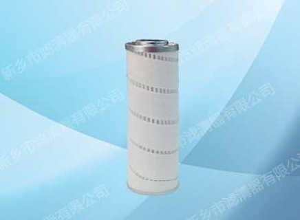 专业提供颇尔滤芯HC9800FKS8H液压油滤芯、替代PALL(颇尔)滤芯