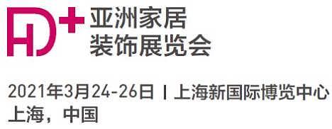 2021上海���H智慧家居展�[��
