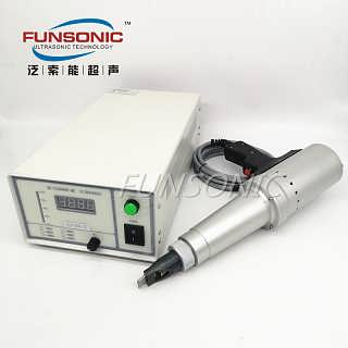 超声波时效处理器
