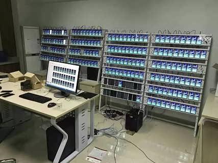 短视频云控系统抖音云控直播带货机房搭建可供源代码