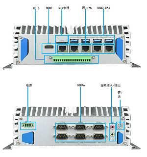五网口POE六COM机器视觉无风扇工控机-北京中圣煌通科技有限公司