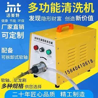 江西赣州冷凝器清洗机