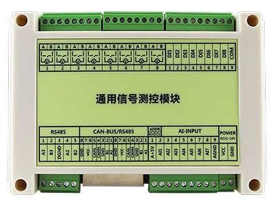RS485�h程通�通用信��y控模�K