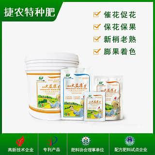 高磷高�水溶肥_磷�水溶肥_水溶肥�S家代理加盟
