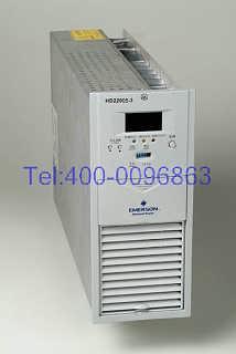 艾默生PSM-E20 直流屏核心部件供应商-西安祥云电气设备有限公司