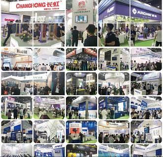2021第九届深圳国际物联网展览会-上海能博会展有限有限公司